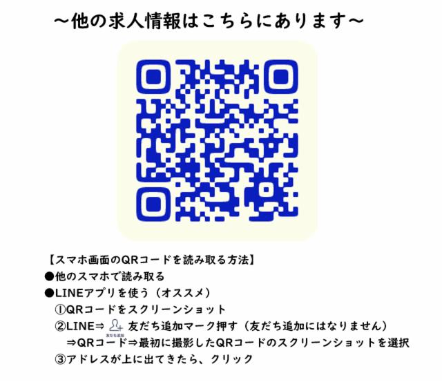 セントケア焼津大村_小規模多機能の画像・写真
